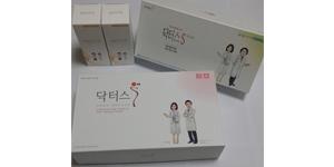 닥터스S, 미생물을 이용한 '해독다이어트' 공개 썸네일