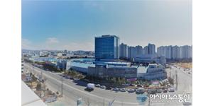 충청바이오텍 온라인 쇼핑몰, 1일 정식 오픈 썸네일
