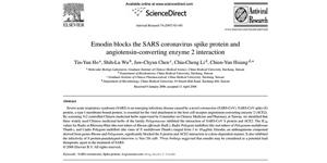'에모딘'성분 식품에 관한 면역 효과 논문 눈길 끌어 썸네일