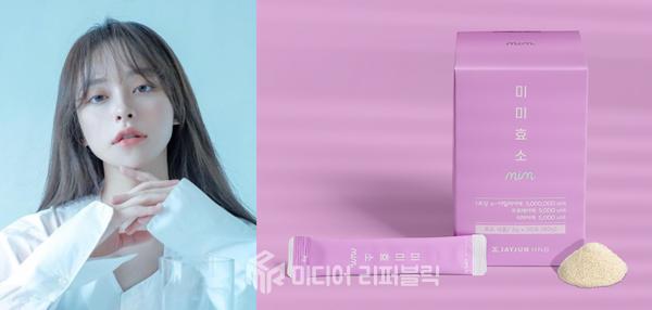 제이준에이치앤비, 인플루언서 '제시카-X' 콜라보 통해 신제품 출시 썸네일